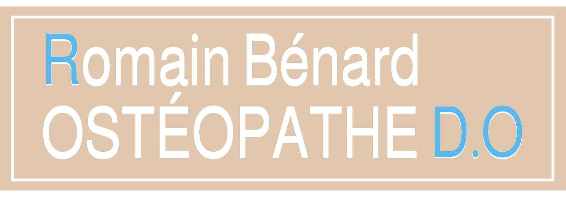 Romain Bénard